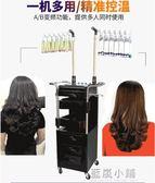 美發陶瓷艾文氫燙發機熱燙機器數碼智能燙發機24v理發店發廊工具QM 藍嵐