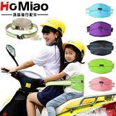 踏板電動摩托車兒童安全帶便攜式背帶寶寶前后防摔防丟電瓶車綁帶『小淇嚴選』
