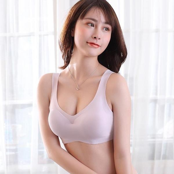 五折特惠 日系一片式無痕文胸無鋼圈文胸運動女士透氣內衣睡眠胸罩