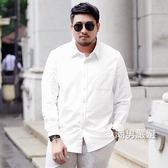 大尺碼棉質牛津紡男士大尺碼加肥加大休閒男胖子大尺碼商務長袖白襯衫2XL-6XL