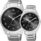 CITIZEN 星辰 Eco-Drive 光動能經典簡約對錶/情侶手錶-黑x銀/42+35mm BM7320-87E+EO1170-51E