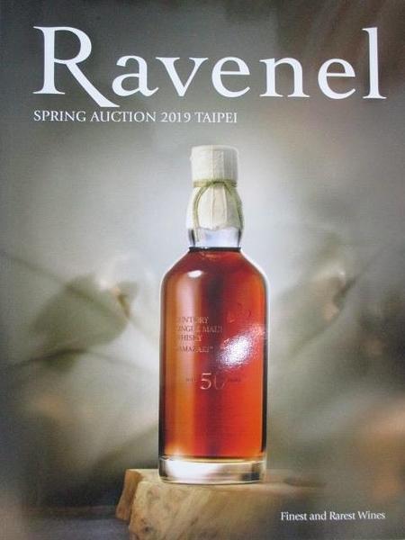 【書寶二手書T5/收藏_DZT】Ravenel Spring Auction 2019 Taipei Finest and…Two_2019/5/31