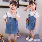 夏裝女童新款牛仔背帶裙 洋氣韓版2歲3嬰兒女寶寶兩件套裝TT3448『易購3c館』