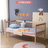 兒童拼接床實木帶護欄加寬床邊寶寶床單人小床拼接大床嬰兒床【淘嘟嘟】