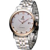 【寶時鐘錶】依波路 E.BOREL 皇室系列機械腕錶 GBR6155-2599