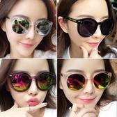 墨鏡Ins潮明星款新款網紅同款太陽眼鏡女防紫外線圓臉眼睛