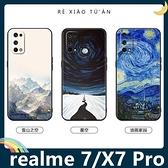 realme 7/X7 Pro 彩繪Q萌保護套 軟殼 卡通塗鴉 超薄防指紋 全包款 矽膠套 手機套 手機殼