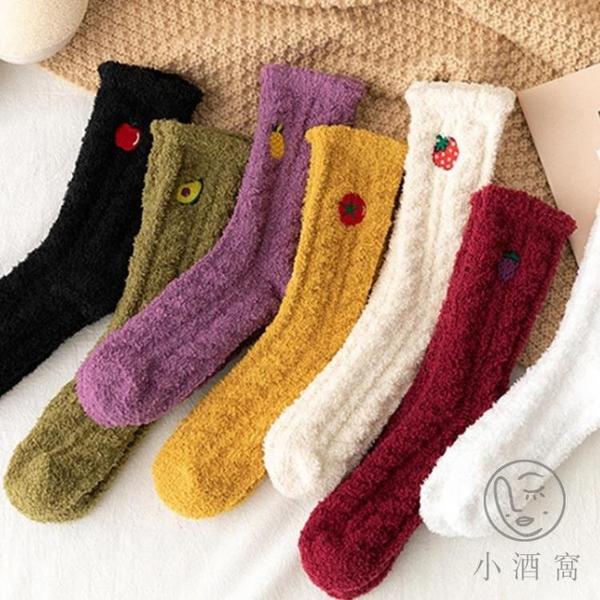 4雙裝珊瑚絨刺繡襪子女堆堆襪秋冬保暖家居地板襪日系睡眠襪【小酒窩服飾】