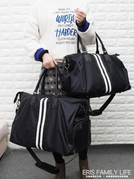 手提旅行包男潮短途出差旅游大容量輕便行李袋女防水單肩包健身包ATF 艾瑞斯生活居家