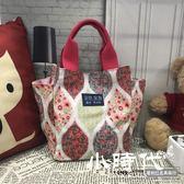 媽媽包 媽咪包時尚手提包多功能小號母嬰包輕便奶瓶包外出手拎便當包