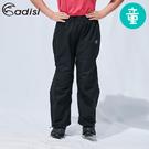 ADISI 3-Layer兒童防水透氣雨褲AP1911024 (120-150) / 城市綠洲 (三層布、防水透濕、防風)