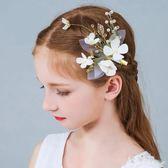女童頭飾韓版六一表演花朵頭花兒童發飾發卡女孩公主飾品發夾 QG12990『優童屋』