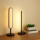 北歐LED后現代臥室臺燈極簡客廳書房落地燈創意個性護眼立式燈具 ATF 魔法鞋櫃
