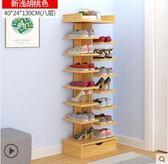 鞋櫃簡易家用省空間家里人仿實木色鞋櫃爾碩數位3c