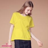 【SHOWCASE】休閒亮片繡字寬版短袖T恤(黃)