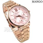 MANGO 自信柔美三眼女錶 藍寶石水晶鏡面 不銹鋼防水手錶 粉面x玫瑰金 MA6737L-RG【時間玩家】