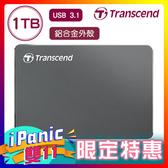 創見 Transcend StoreJet 25C3N 1TB 2.5吋 鋁合金外殼 行動硬碟 1T 隨身硬碟 外接式硬碟 原廠公司貨