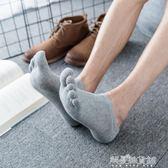 跑步五指襪訓練版越野跑男女壓縮棉質運動襪馬拉鬆五指襪解憂雜貨鋪