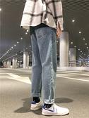 秋冬男生褲子2020新款牛仔褲男寬鬆直筒冬季加絨加厚韓版潮流百搭 米娜小鋪