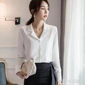 職業白襯衫 雪紡襯衣女設計感小眾春款新款寬鬆垂感長袖洋氣 有緣生活館