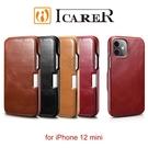 【愛瘋潮】ICARER 復古系列 iPhone 12 mini 5.4 磁扣側掀 手工真皮皮套 側掀皮套 側翻皮套 手機殼