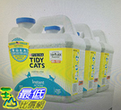 [COSCO代購] 促銷至9月25日 W115777 Tidy Cats 高效清香凝結罐裝貓砂 6.35公斤 X 3罐