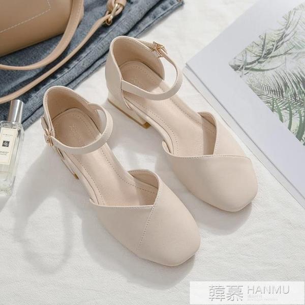 包頭涼鞋女仙女風2021夏季新款學生百搭粗跟一字帶中跟單鞋ins潮 夏季新品