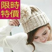 毛帽-羊毛簡約韓風秋冬針織女帽子5色63w46【巴黎精品】
