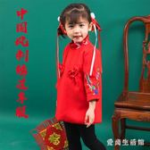 女童刺繡中國風旗袍 冬新款唐裝拜年服兒童夾棉新年禮服 BF18725『愛尚生活館』
