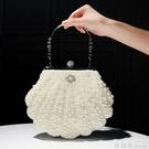 手拿包2020新款貝殼珍珠包水鑽包晚宴包禮服包宴會女伴娘手提小包交換禮物