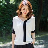 冰絲女T恤2019夏裝新款韓版寬鬆V領上衣薄款潮短袖條紋針織打底衫 好再來小屋