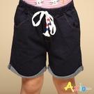 Azio 女童 短褲 綁帶反摺純色牛仔短褲(藍) Azio Kids 美國派 童裝