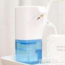 酒精消毒器 自動感應酒精噴霧器Automatic-sensing alcohol sterilizer spray 韓菲兒