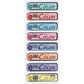 《☆享亮商城☆》 HRF7C-20-P 粉紅 ENO 0.7色色筆芯 百樂