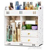 大號桌面化妝品收納盒衛生間洗漱台置物架梳妝化妝盒壁掛免打孔QM   JSY時尚屋