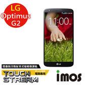 TWMSP★按讚送好禮★iMOS 樂金 LG G2 電競 Touch Stream 霧面 螢幕保護貼
