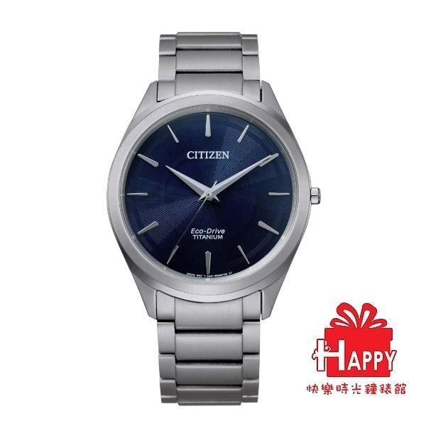 日本CITIZEN星辰 極簡鈦金屬光動能腕錶 BJ6520-82L 銀X藍