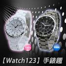 【Sinobi】超級夢幻12 經典時尚情侶對錶-黑/白38mm-雙支價