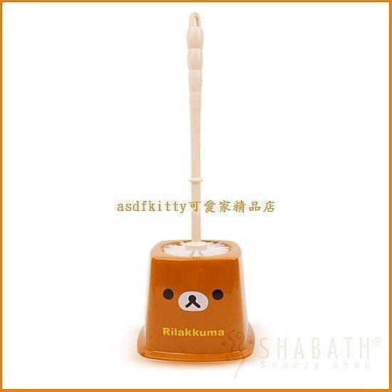 asdfkitty可愛家☆懶懶熊/拉拉熊咖啡色大臉版馬桶刷