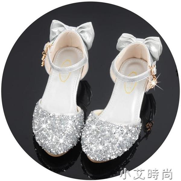 女童高跟鞋舞臺演出皮鞋銀色兒童禮服鞋模特走秀小女孩公主水晶鞋 小艾新品