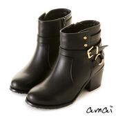 amai多層次圓環皮帶裝飾粗跟短靴 金