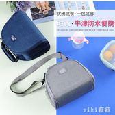 便當包 加大款飯盒袋手提包保溫袋飯盒包帶飯的手提袋裝飯盒袋手提包 LC3729 【VIKI菈菈】