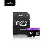 【官方直營】錄得清 LOOKING 64G高速記憶卡 適用本賣場所有電子產品 行車記錄器 機車 汽車 紀錄器