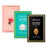 韓國 JMsolution 酵素洗顏粉(30入/盒) ◆86小舖 ◆