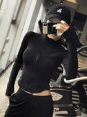 運動衣網紅顯瘦運動外套女速干透氣拉錬跑步長袖緊身健身夾克瑜伽服上衣 新品