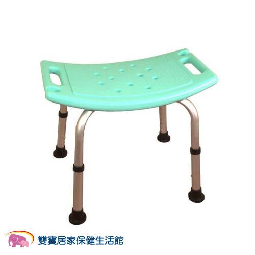 鋁合金無靠背洗澡椅 FZK-0010 沐浴椅 無靠背 可調高低 洗澡椅