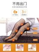 腿部按摩器小腿家用揉捏按摩腿部的全自動腳底足底腳部腳步足療機YXS 夢娜麗莎