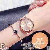 手錶女新款時尚潮流防水網紅學生氣質淑女大氣星空石英女錶 生活優品