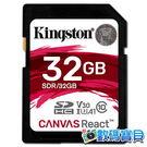 【免運費】 金士頓 KingSton SDHC 32GB U3 V30 記憶卡 (100MB/s讀&70MB/s寫,Canvas React SDR/32GB) sd 32g