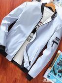 男士外套秋季2019新款韓版潮流修身帥氣衣服春秋款男裝休閒薄夾克『艾麗花園』